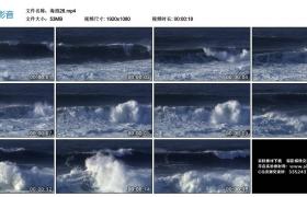 【高清实拍素材】高清海浪实拍视频素材26