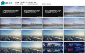 【高清实拍素材】广西空镜头一组(延时摄影)