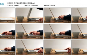 高清实拍视频丨男子敲击着苹果笔记本的键盘