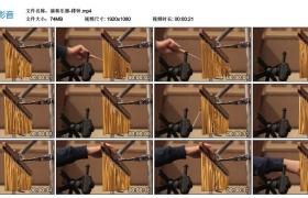 高清实拍视频丨演奏乐器-排钟