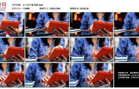 高清实拍视频丨女子玩平板电脑