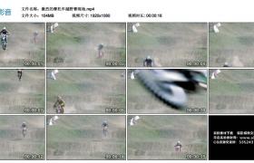 高清实拍视频丨激烈的摩托车越野赛现场