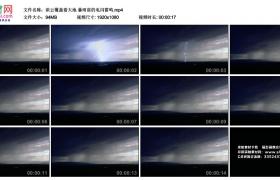 高清实拍视频丨浓云覆盖着大地 暴雨前的电闪雷鸣