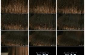 4K实拍视频素材丨特写漂亮的头发