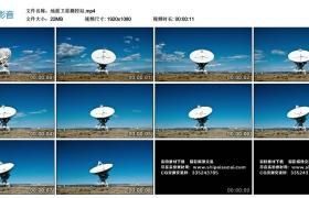 【高清实拍素材】卫星地面测控站2
