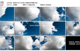 4K实拍视频素材丨湛蓝的天空中白色的云朵飘过延时摄影