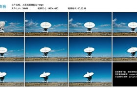 【高清实拍素材】卫星地面测控站3