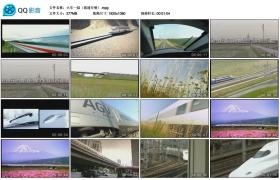 [高清实拍素材]火车一组(高速行驶)