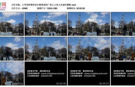 高清实拍视频丨土耳其伊斯坦布尔教堂前的广场上人来人往延时摄影
