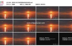 高清实拍视频素材丨黄昏时分落日映照着微波荡漾的海面