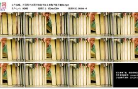 高清实拍视频丨外国男子在图书馆的书架上查找书籍并翻阅