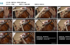 高清实拍视频丨像弹吉他一样弹奏大提琴