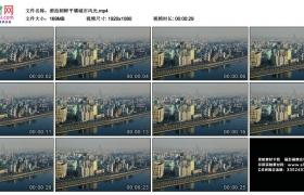 高清实拍视频丨俯拍朝鲜平壤城市风光