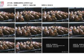 高清实拍视频素材丨摇摄翻动烧烤架上的烤肉串