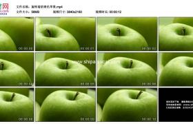 4K实拍视频素材丨旋转着的青色苹果