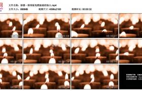 4K实拍视频素材丨移摄一排排摇曳燃烧着的烛火