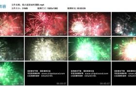 高清实拍视频丨焰火绽放延时摄影