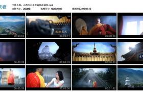 【高清实拍素材】山西五台山寺庙和尚诵经