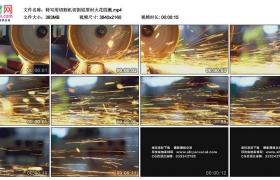 4K实拍视频素材丨特写用切割机切割铝型材火花四溅