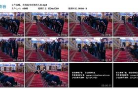 高清实拍视频素材丨在清真寺做礼拜的人们
