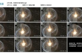 高清实拍视频素材丨亮着的灯泡在摇晃