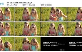 高清实拍视频素材丨坐在草地上欢笑的两个女孩