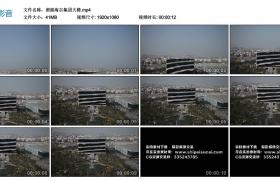 高清实拍视频丨俯摇海尔集团大楼