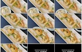 高清实拍视频素材丨俯拍摇摄白色餐盘中放着的脆皮炸虾
