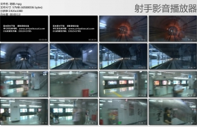 [高清实拍素材]地铁