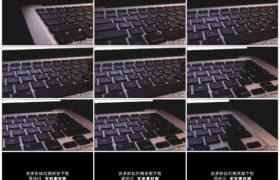 高清实拍视频素材丨摇摄电脑键盘到一个手指按下输入键