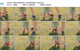 高清实拍视频丨夏季阳光照射的草地上小孩在妈妈的搀扶下学走路