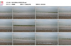 4K视频素材丨海风吹拂海水冲刷着沙滩