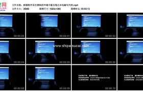 高清实拍视频素材丨移摄程序员在黑暗的环境中敲击笔记本电脑写代码