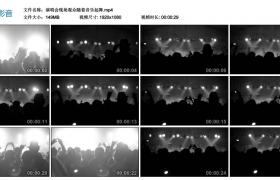 高清实拍视频丨演唱会现场观众随着音乐起舞