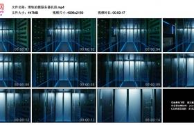 4K实拍视频素材丨滑轨拍摄服务器机房