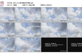 高清实拍视频素材丨蓝天上白云随风飘散延时摄影