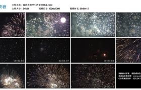 高清实拍视频素材丨绽放在夜空中的节日烟花