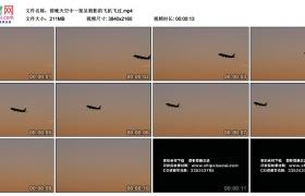 4K视频素材丨傍晚天空中一架呈剪影的飞机飞过