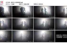 高清实拍视频丨消防员火灾现场救援