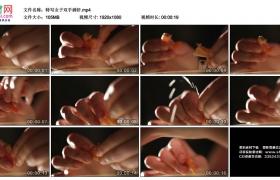 高清实拍视频素材丨特写女子双手剥虾