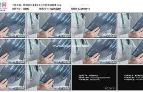 高清实拍视频素材丨特写医生拿着X光片分析患者病情