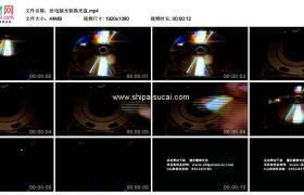 高清实拍视频素材丨给电脑光驱换光盘