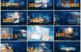 AE模版丨公司发展历程时间线展示模版