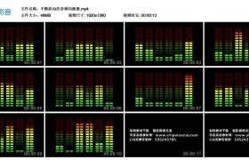 高清实拍视频丨不断跃动的音频均衡器