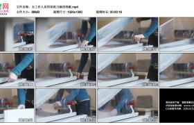 高清实拍视频素材丨女工作人员用切纸刀裁切纸板