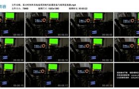 高清实拍视频丨显示时间和其他选项的现代拍摄设备与绿屏监视器