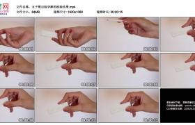 高清实拍视频素材丨女子展示验孕棒的检验结果