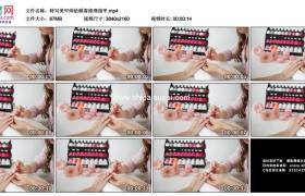 4K实拍视频素材丨特写美甲师给顾客修理指甲