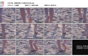 高清实拍视频素材丨跟随拍摄女子赤脚走过沙地