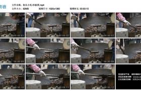 高清实拍视频丨街头小吃-炒板栗
